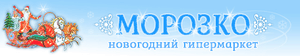 Morozko Shop