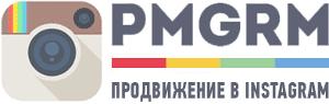 PMGRM