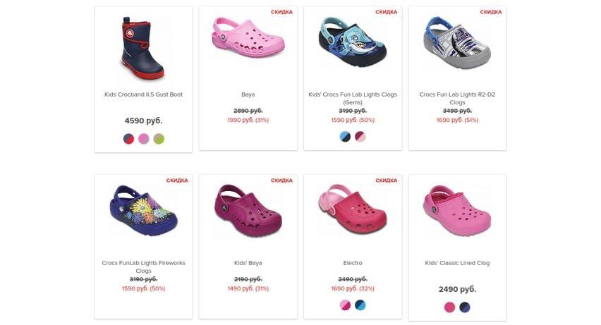 скидки до 60% на мужскую обувь в интернет-магазине Crocs