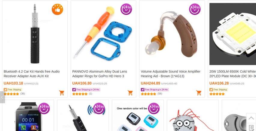 сэкономьте на покупке китайских товаров с купонами DealExtreme