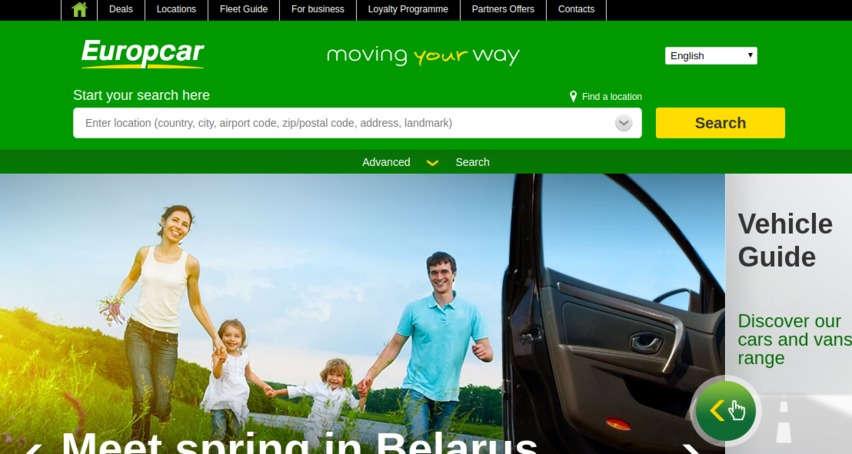примените на сайте Europcar промокод и получите дополнительную выгоду