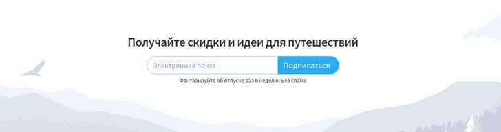 kupibilet промокод