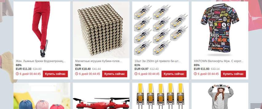 получите скидки LightInTheBox на широкий ассортимент товаров