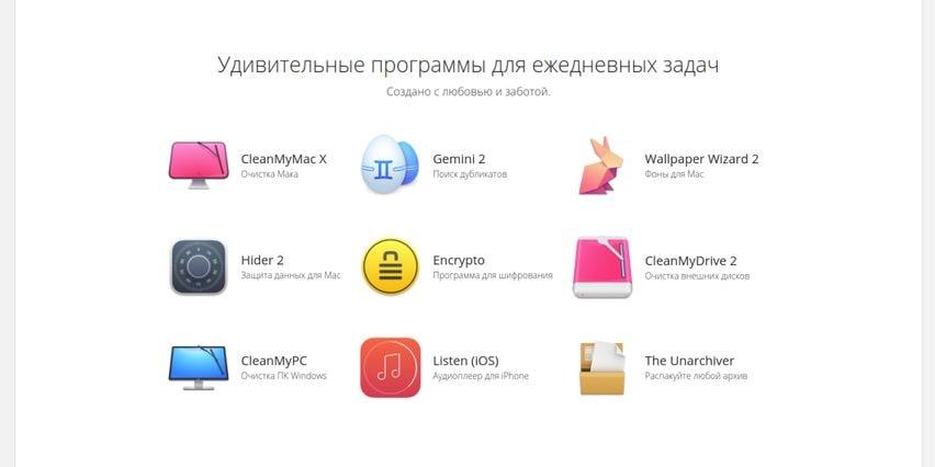 лучшие программы для Mac со скидками от MacPaw