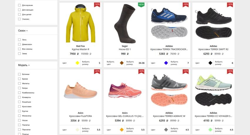 магазин Планета Спорт предлагает скидки на спортивную одежду до 70%
