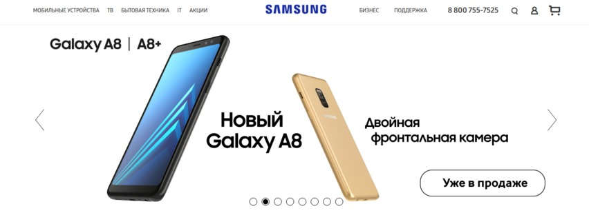 промокоды Samsung на 10% и более от компании-производителя