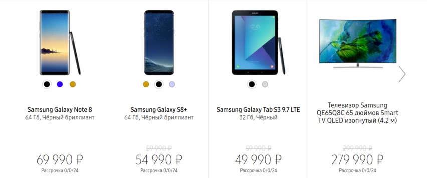 лучшие акции и скидки Samsung в одном месте