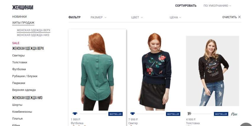 брендовая одежда по специальным ценам только с купонами Tom Tailor