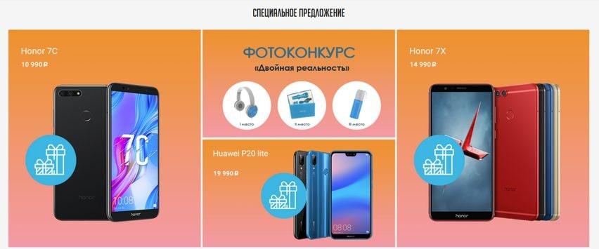 новые смартфоны Xiaomi со скидками доступны в официальном магазине бренда